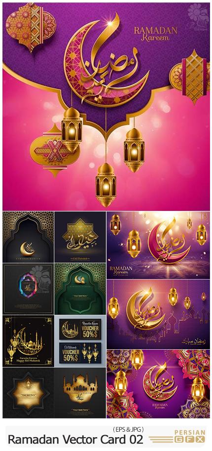 دانلود وکتور کارت پستال و تایپوگرافی ماه مبارک رمضان و عید مبارک - Ramadan Kareem Vector Card Eid Mubarak Calligraphy Design Templates 02