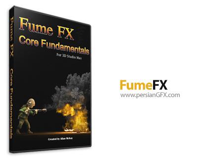 دانلود پلاگین تیری دی اس مکس برای شبیه سازی آتش، انفجار و دود - FumeFX v5.0.3 For 3ds Max 2014-2020 + v4.0.0 For 3Ds Max 2013-2016