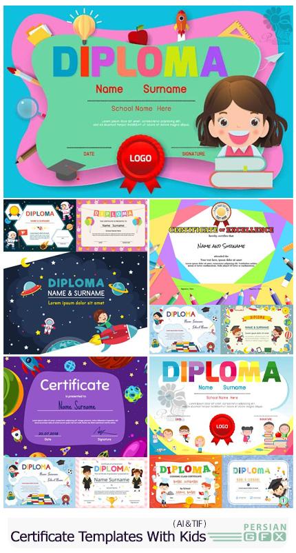 دانلود مجموعه وکتور دیپلم مدرسه با طرح های کودکانه - Vectors Certificate Templates With Kids 05