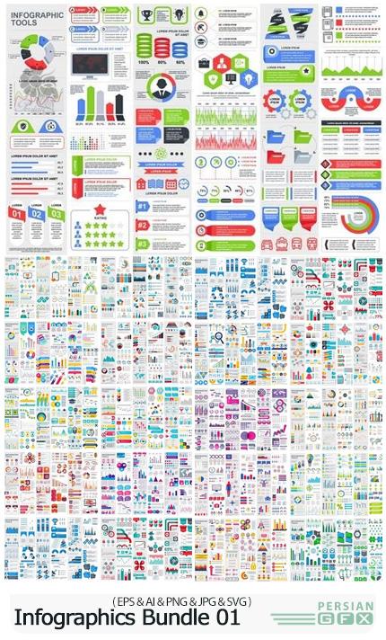دانلود مجموعه وکتور نمودارهای اینفوگرافیکی متنوع - Infographics Bundle 01