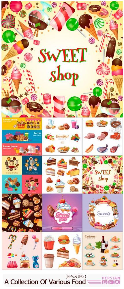 دانلود مجموعه وکتور غذاهای مختلف شامل فست فود، کیک و شیرینی، گوشت و ... - A Collection Of Various Food