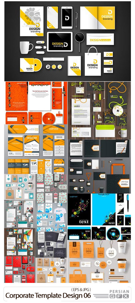دانلود وکتور ست اداری شامل کارت ویزیت، سربرگ، پاکت نامه و ... - Corporate Template Design 06
