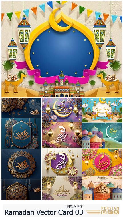 دانلود وکتور کارت پستال و تایپوگرافی ماه مبارک رمضان و عید مبارک - Ramadan Kareem Vector Card Eid Mubarak Calligraphy Design Templates 03