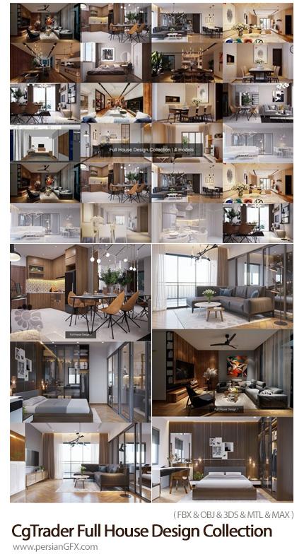 دانلود مجموعه مدل های سه بعدی طراحی داخلی خانه - CgTrader Full House Design Collection
