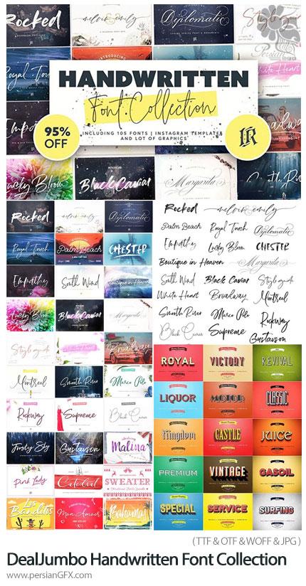 دانلود مجموعه فونت انگلیسی دست نویس متنوع - DealJumbo Handwritten Font Collection