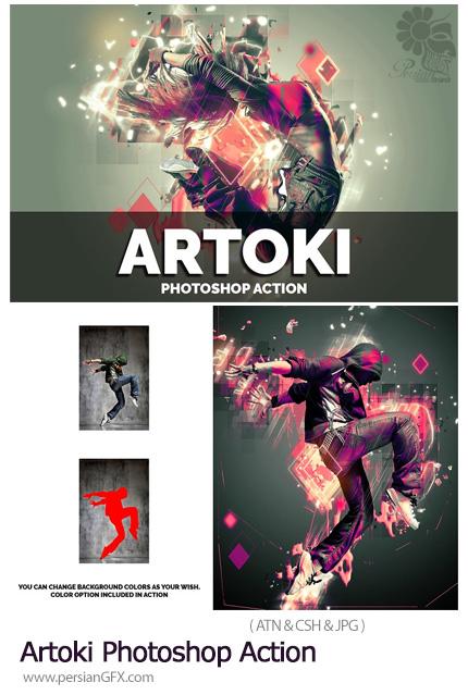 دانلود اکشن فتوشاپ ایجاد افکت اشکال رنگی نورانی بر روی تصاویر - Artoki Photoshop Action