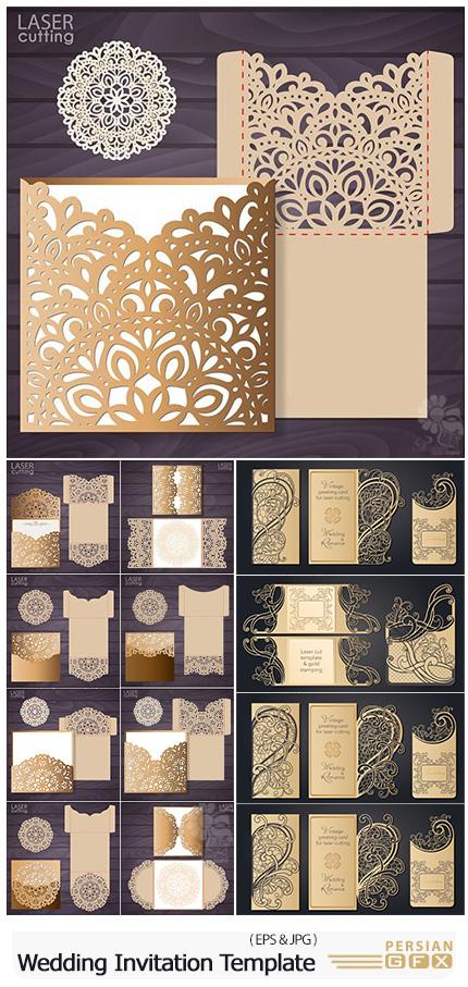 دانلود طرح برش لیزری و CNC برای کارت عروسی - Wedding Lace Invitation Vector Template