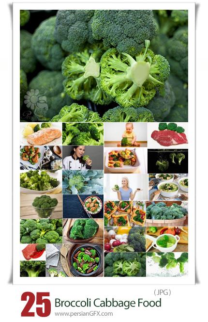 دانلود 25 عکس با کیفیت گیاه خواری و رژیم گیاهی - Broccoli Cabbage Food Meal Dish