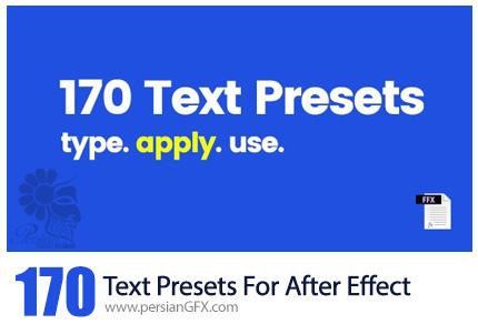 دانلود 170 پریست انیمیت نوشته برای افتر افکت - 170 Text Presets For After Effect