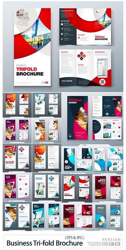 دانلود مجموعه بروشور های سه لت تجاری - Business Tri-fold Brochure Design