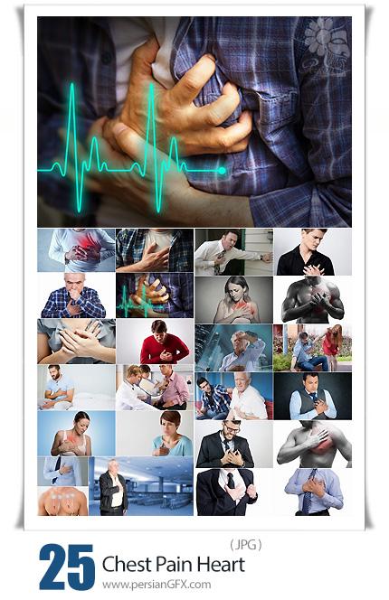 دانلود 25 عکس با کیفیت درد قفسه سینه ، استرس و سکته قلب - Chest Pain Heart