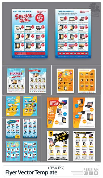 دانلود وکتور فلایر تخفیف محصولات تجاری - Flyer Vector Template For Sale Promotion