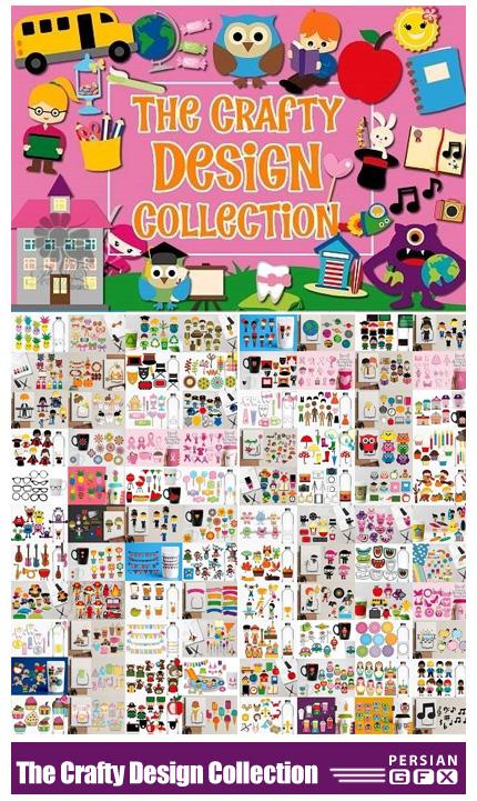 دانلود کلیپ های کودکانه فانتزی و کارتونی - The Crafty Design Collection
