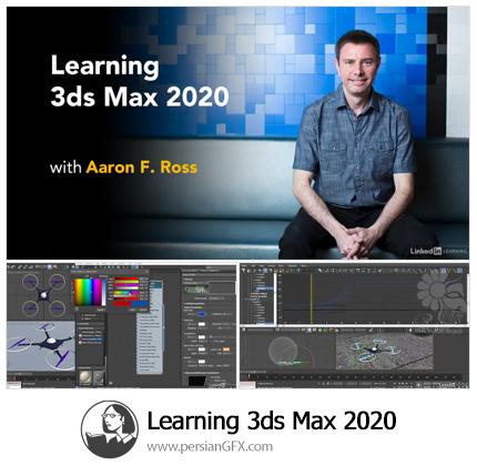 دانلود آموزش نرم افزار تری دی اس مکس 2020 از لیندا - Learning 3ds Max 2020