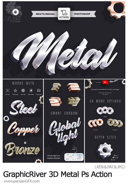 دانلود اکشن فتوشاپ سه بعدی کردن متن و اشکال با افکت فلزی از گرافیک ریور - GraphicRiver 3D Metal Photoshop Action