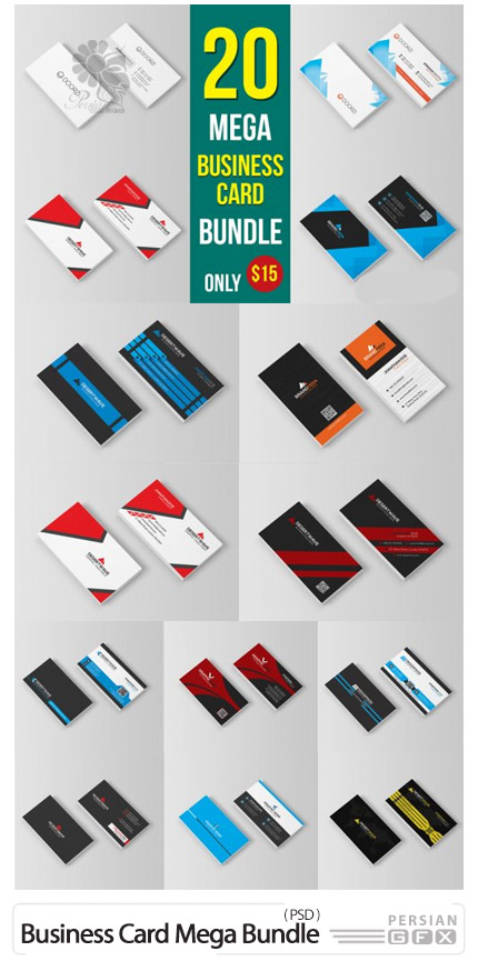 دانلود 20 کارت ویزیت لایه باز متنوع - 20 Business Card Mega Bundle