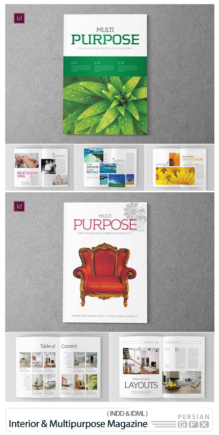 دانلود 2 مجله آماده طراحی داخلی و چند منظوره در ایندیزاین - Interior And Multipurpose Design Magazine Template