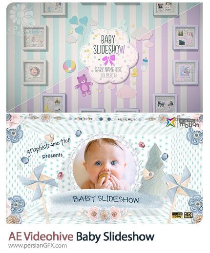 دانلود 2 قالب اسلایدشو تصاویر کودکانه در افترافکت به همراه آموزش ویدئویی - Videohive Baby Slideshow
