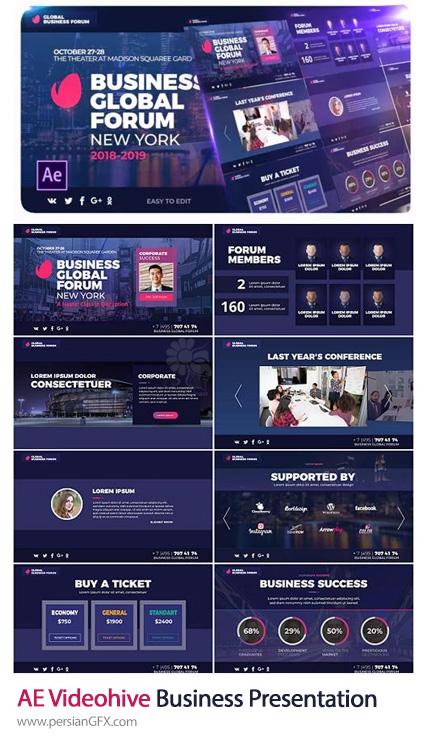 دانلود پروژه افترافکت پرزنتیشن تجاری به همراه آموزش ویدئویی - VideoHive Corporate Presentation Pack