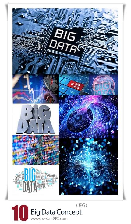 دانلود 10 عکس با کیفیت بیگ دیتا و دیجیتال و تکنولوژی - Big Data