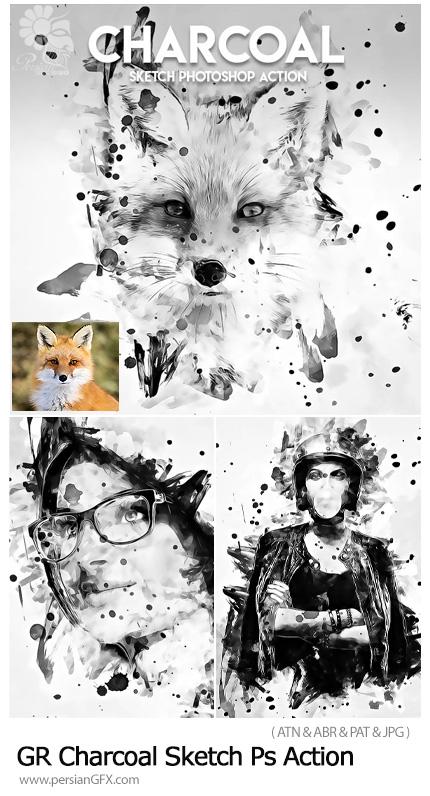 دانلود اکشن فتوشاپ تبدیل تصاویر به نقاشی زغالی از گرافیک ریور - GraphicRiver Charcoal Sketch Potoshop Action