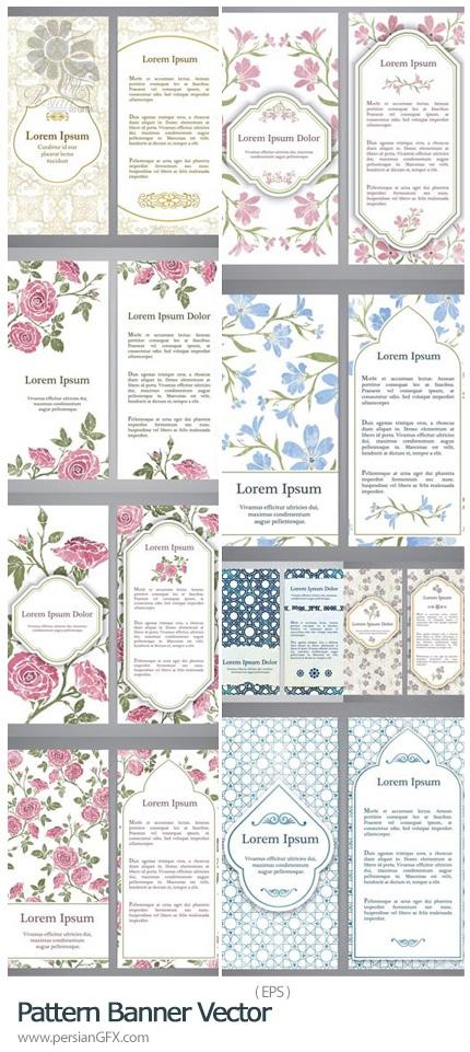 دانلود بنر با پترن های اسلامی و گلدار - Pattern Banner Vector