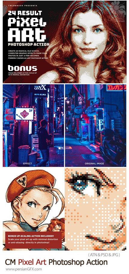 دانلود اکشن فتوشاپ ساخت تصاویر هنری پیکسلی - CM Pixel Art Photoshop Action