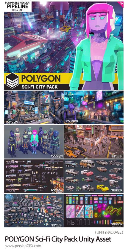 دانلود طرح های پولیگانی سه بعدی برای ساخت بازی و انیمیشن - POLYGON Sci-Fi City Pack Unity Asset