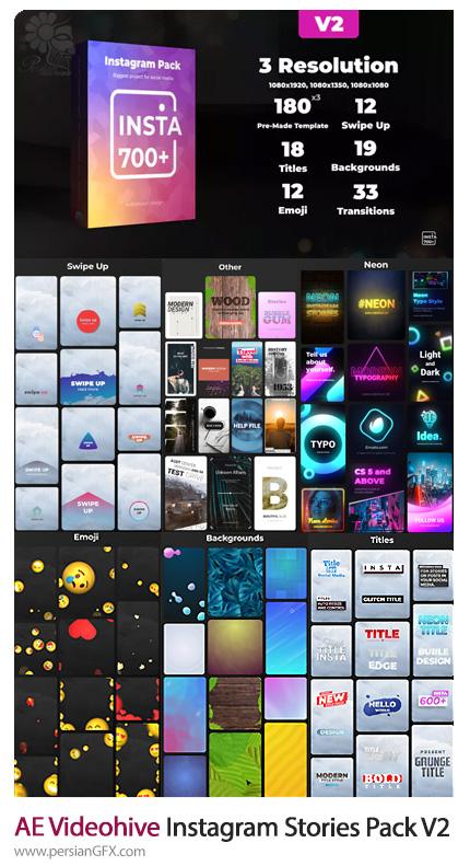 دانلود کیت ساخت استوری اینستاگرام برای افترافکت - Videohive Instagram Stories Pack V2