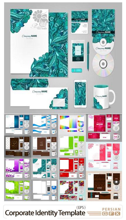 دانلود وکتور ست اداری شامل کارت ویزیت، سربرگ، بروشور و ... با طرح های متنوع - Corporate Identity Template