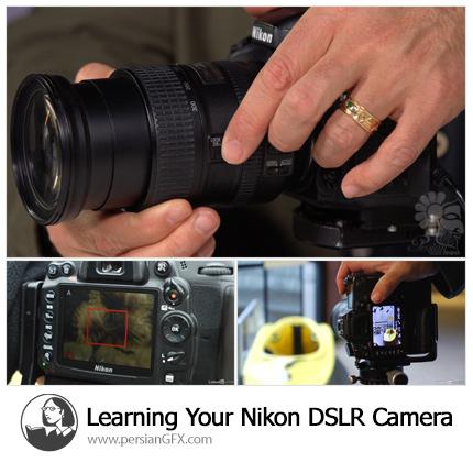 دانلود آموزش کار با دوربین دی اس ال آر نیکون از لیندا - Lynda Learning Your Nikon DSLR Camera