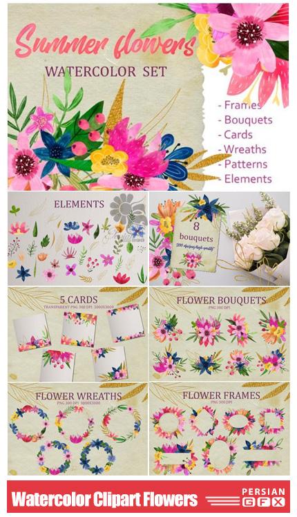 دانلود کلیپ آرت عناصر طراحی گلدار آبرنگی شامل گل و بوته، فریم، پترن و ... - Watercolor Clipart Flowers