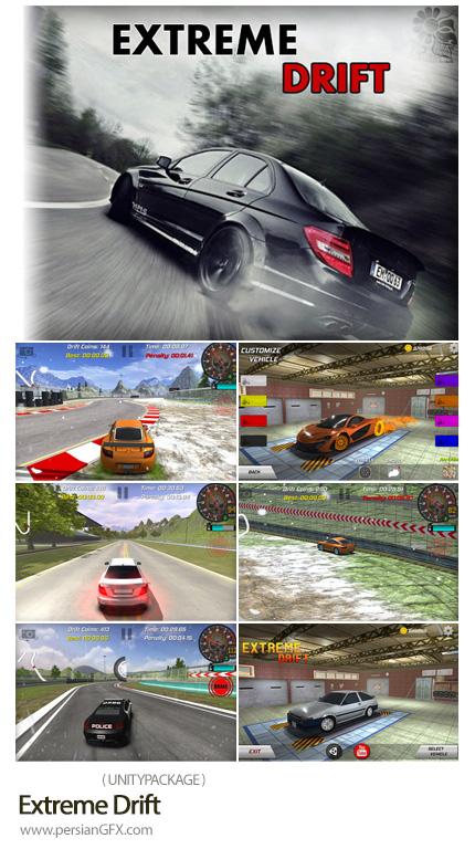 دانلود مدل سه بعدی بازی Extreme Drift - Extreme Drift