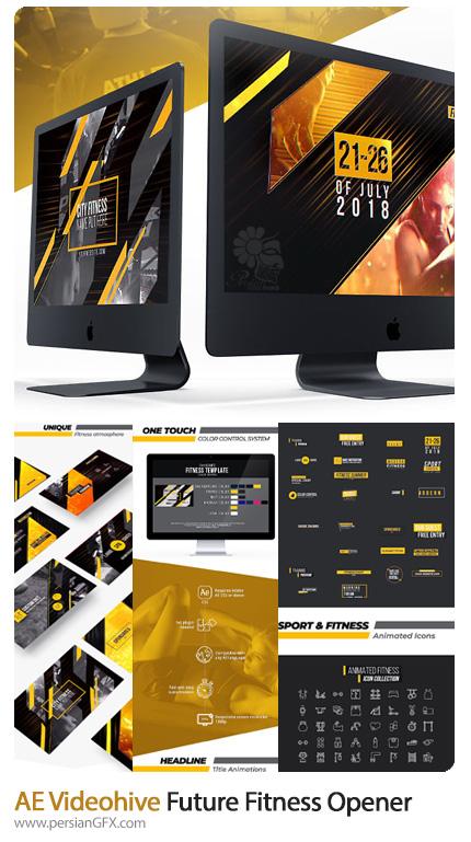دانلود اوپنر تبلیغاتی باشگاه بدنسازی در افترافکت - Videohive Future Fitness Opener