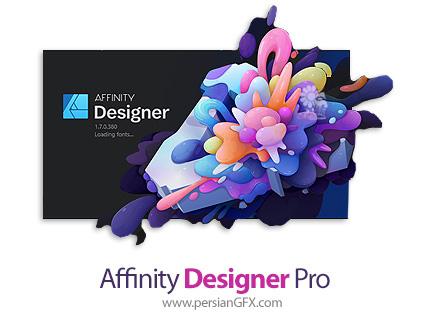 دانلود نرم افزار طراحی گرافیک برداری - Serif Affinity Designer v1.8.2.620 x64