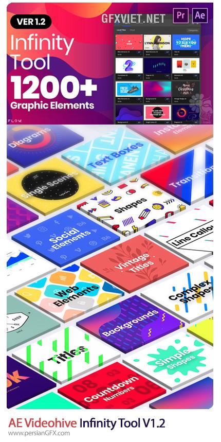 دانلود بیش از 1200 المان گرافیکی برای افترافکت - Infinity Tool v1.2 1200+ Graphic Elements For After Effects