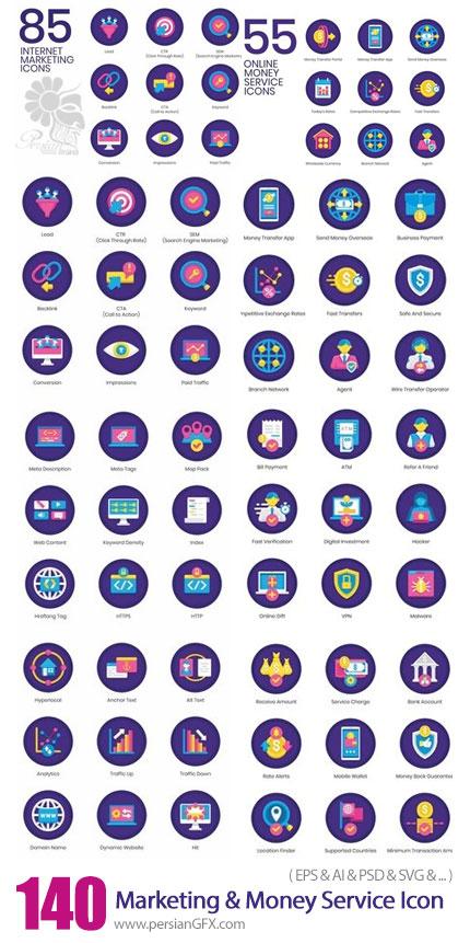 دانلود 140 آیکون ارغوانی فروشگاه اینترنتی و خدمات آنلاین پول - 140 Internet Marketing And Online Money Service Icons Orchid Series