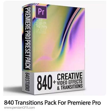 دانلود 840 ترانزیشن ویدئویی برای پریمیر پرو به همراه آموزش ویدئویی - 840 Transitions Pack For Premiere Pro - 640studio