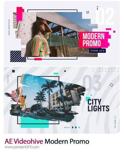 دانلود 2 پروژه افترافکت پرزنتیشن تجاری - VideoHive Modern Promo