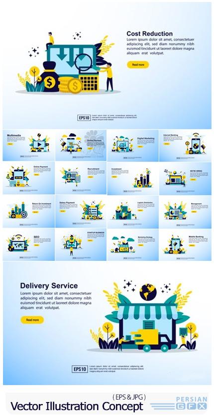 دانلود وکتور طرح های مفهومی متنوع برای وب - Stock Vector Illustration Concept
