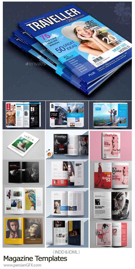 دانلود 4 قالب ایندیزاین مجله با موضوعات مختلف - Magazine Templates