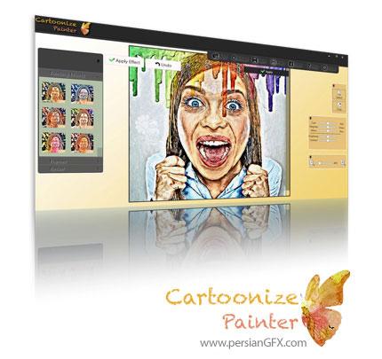 دانلود نرم افزار تبدیل تصاویر به نقاشی کارتونی - Cartoonize Painter v1.4.1