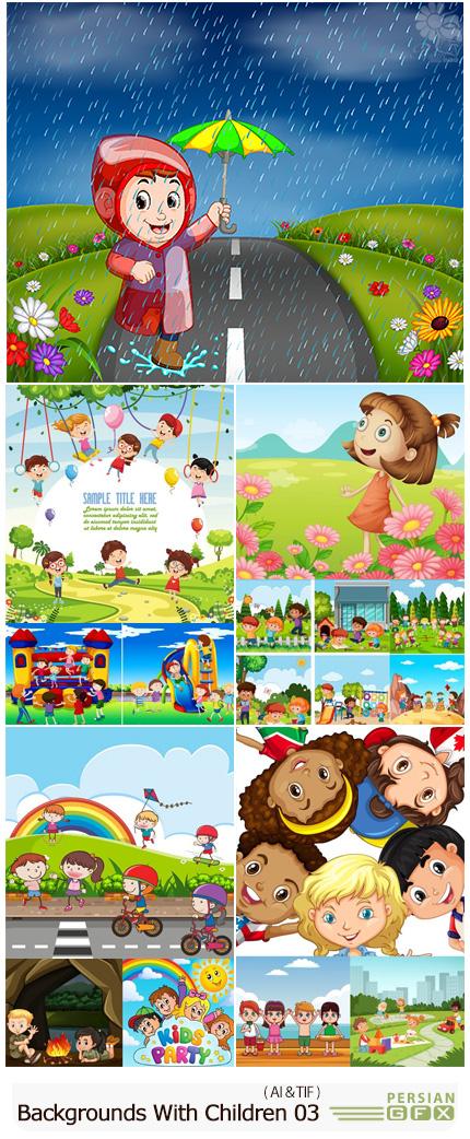 دانلود بک گراند های وکتور کودکانه - Vectors Backgrounds With Children 03