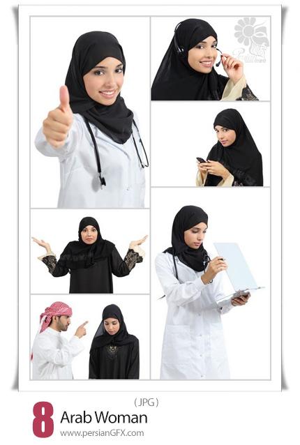 دانلود 8 عکس با کیفیت زنان با حجاب - Arab Woman