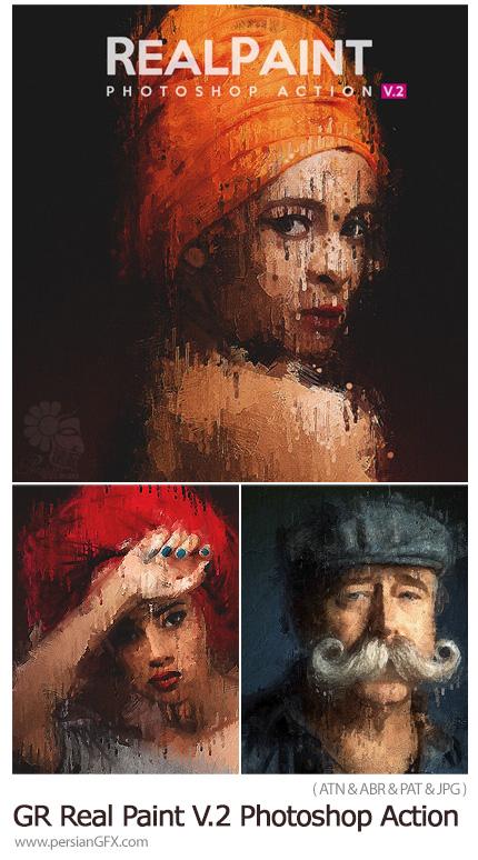دانلود اکشن فتوشاپ تبدیل تصاویر به نقاشی واقعی روی بوم به همراه آموزش ویدئویی - GraphicRiver Real Paint V.2 Photoshop Action