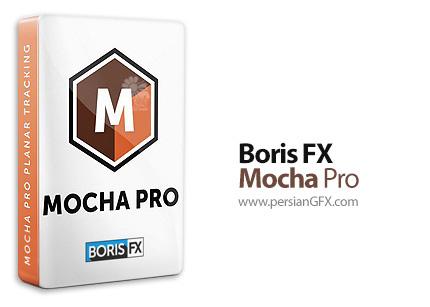 دانلود نرم افزار حرفه ای ترکینگ - Mocha Pro 2019 v6.0.3 Build 29 x64 + 2019.5 v6.1.0 Plug-ins For Adobe