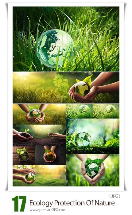 دانلود 17 عکس با کیفیت حفاظت از محیط زیست، اکولوژی و گوی کریستالی جهان - Ecology Protection Of The Nature And Crystal Globe