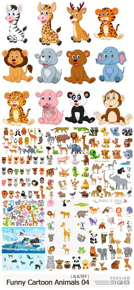 دانلود مجموعه وکتور حیوانات کارتونی بامزه - Vectors Funny Cartoon Animals 04