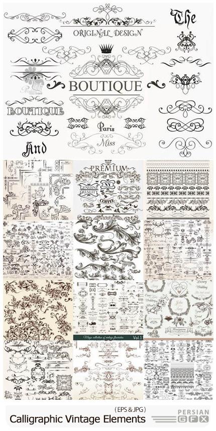 دانلود مجموعه وکتور المان های تزئینی شامل قاب و حاشیه، فریم، بت و جقه و ... - Vintage And Retro Design Element