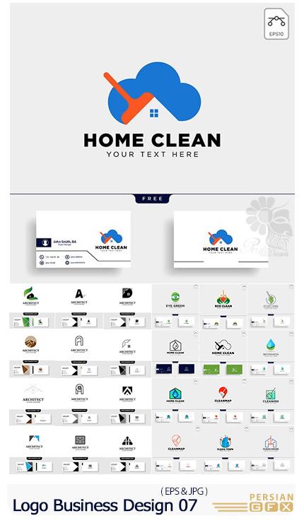 دانلود مجموعه وکتور ست اداری و آرم و لوگوی تجاری متنوع - Logo Business Vector Design Illustration 07
